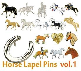 ホースモチーフラペルピン Vol.1 (ピンバッジ、ピンズ)