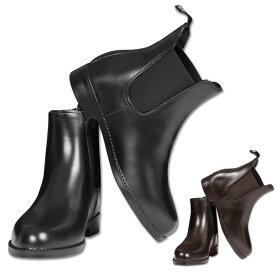 【乗馬ブーツ】 チェルシー PVCジョッパーブーツ (ショートブーツ)