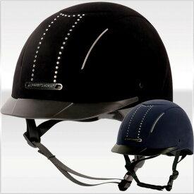 ハリーズホースヘルメット エクリプス-クリスタル