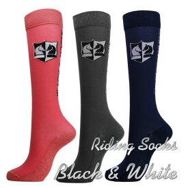 HKM ライディングソックス-ブラック&ホワイト