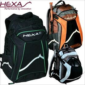HEXAバックパック (乗馬用品収納バッグ)