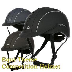 Equi-Theme コンペティションヘルメット