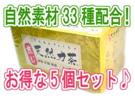 天然力茶 徳用 5箱セット 源齋(ゲンサイ) 天然力茶 (旧百年茶) 30袋 ティーパック 無添加 薬草茶 健康茶 ハーブティー デトックス