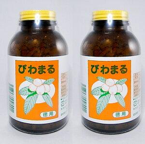 【送料無料】びわまる 1000粒入 2本セット 徳用 ビワ びわ 丸 種 花粉症 対策