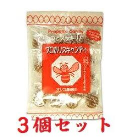 ソーキ プロポリスキャンディ 100g3袋 徳用 花粉症 対策 のど飴 坑酸化 のどの痛み ニッキ メントール