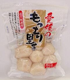 愛媛県産里芋水煮 180g 10パック 【送料無料】【秀品、見た目の綺麗な丸い里芋を使用しました】