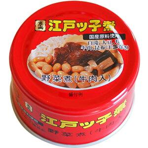 江戸ッ子煮 10個入 ご当地缶詰【送料無料】【テレビで紹介され話題】