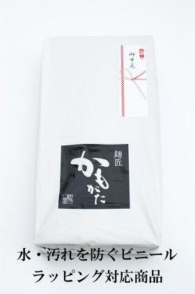 サービス手延べそうめん(素麺)3150kg【うまい麺】