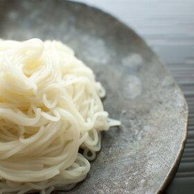 サービス手延素麺束