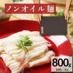 ギフト鴨川水車素麺送料無料1000円