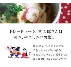 【福袋】ギフト桃太郎セット「梅」春夏バラエティー豊かな麺類をセット、楽しさと美味しさを詰め込みました【うまい麺】【敬老の日プレゼントギフト】お買い物マラソン8月