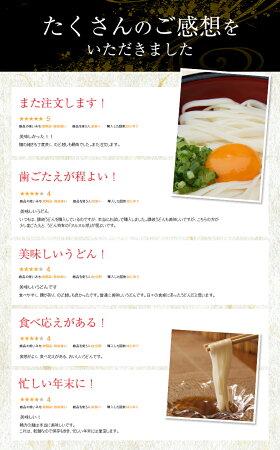 うまい麺手延生うどん1kg(10食)セット200gx5つゆ18ccx10【送料無料(本州・四国・九州)】【うまい麺】【敬老の日プレゼントギフト】お買い物マラソン8月