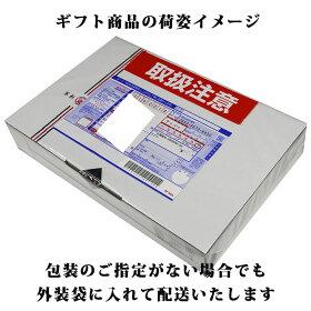 【福袋】桃太郎セット「竹」秋冬【うまい麺】ギフト包装対応商品お歳暮