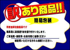 サービス手延べうどん3100g乾麺包装ゼロタイプスーパーセール