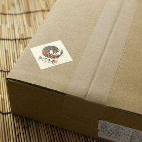 家庭用鴨川水車素麺(そうめん)大容量3100g訳ありエコ包装タイプ送料無料【うまい麺】