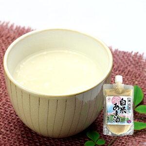 【産地直送品】【マルクラ食品】国産 白米あま酒 21パック まとめ買い