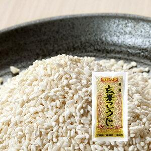 【最大500円OFFクーポン発行中】 【産地直送品】【マルクラ食品】国産 乾燥玄米こうじ 10kgまとめ買い
