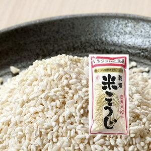 【産地直送品】【マルクラ食品】国産 乾燥白米こうじ 10kgまとめ買い