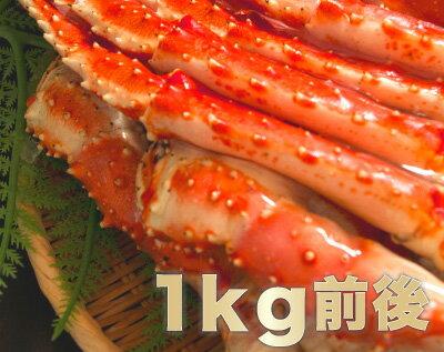 極太ボイルタラバワイドシュリンクパック1kg[かに/カニ/蟹/タラバガニ/たらばがに]北海道から発送【送料無料】楽天市場最安値挑戦中!なまらうまいどう
