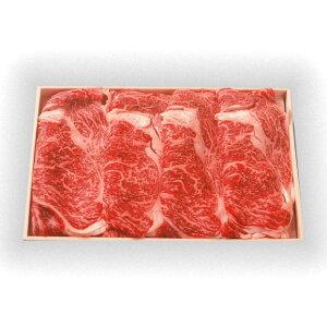 山形牛[肩ロース]すき焼・しゃぶしゃぶ用300g