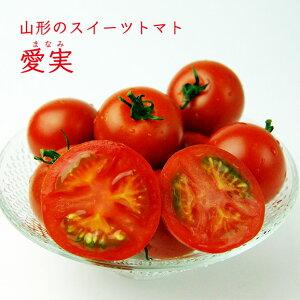 朝採りスイーツトマト愛実(まなみ)1kg[箱入]