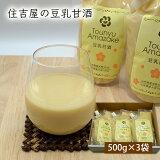 住吉屋の豆乳甘酒(500g×3本)[箱入]