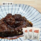 鯉の甘煮3切詰合せ(170g×3袋)[化粧箱入]