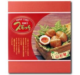 やわらか半熟くんせい卵「スモッち」(20個セット/ギフト箱入り)
