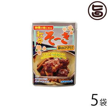 沖縄の味じまん軟骨そーきごぼう入165g