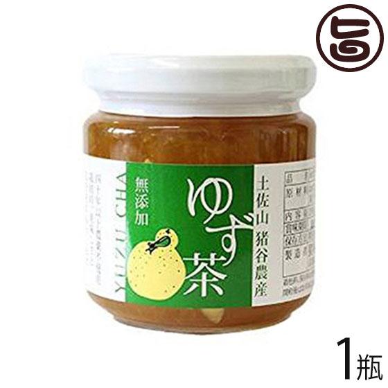 ゆず茶 200g×1個 送料無料 高知県 四国 フルーツ 人気 調味料