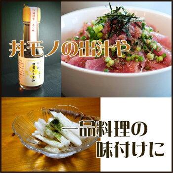 美ら燻燻製だし醤油110ml×5瓶沖縄土産珍しい燻製しょうゆ調味料たまごかけ醤油だししょうゆスモーク送料無料