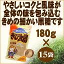 きび太郎 180g×15袋 条件付き送料無料 沖縄 土産 人気 甘味料 乳酸キャベツ 井澤由美子 あさチャン きび砂糖