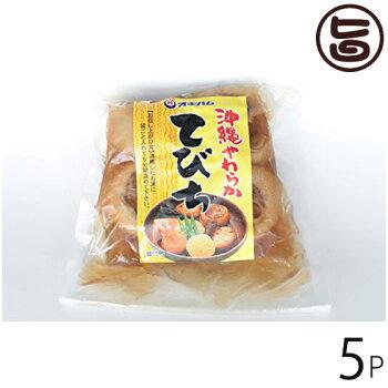 沖縄やわらかてびち370g×1袋オキハム