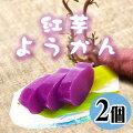【70代・祖母へ】帰省の手土産に見栄えの良い甘いお菓子は?【予算2,000円】