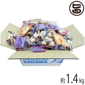 訳あり ちんすこう もりもり詰め合わせ80袋(160本) 約1.4kg 沖縄 土産 定番 人気 送料無料
