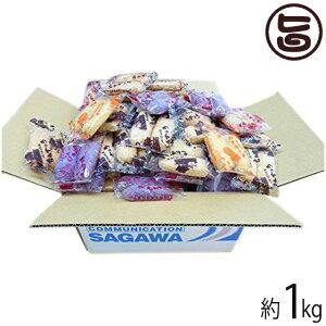 訳あり ちんすこう もりもり詰め合わせ55袋(110本) 約1kg 沖縄 土産 定番 人気 送料無料