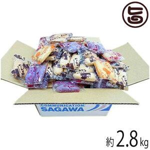 訳あり ちんすこう もりもり詰め合わせ160袋(320本) 約2.8kg 沖縄 土産 定番 人気 送料無料