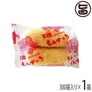 訳あり ちんすこう 黒糖 300袋入り 沖縄 土産 定番 人気 黒砂糖 送料無料