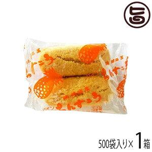 訳あり ちんすこう パイナップル 500袋入り 沖縄 土産 定番 人気 送料無料