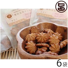 お中元 ギフト 愛荘玄米クッキーセット (きなこ) 30g×6袋 条件付き送料無料 滋賀土産 滋賀 土産 関西 人気 贈り物