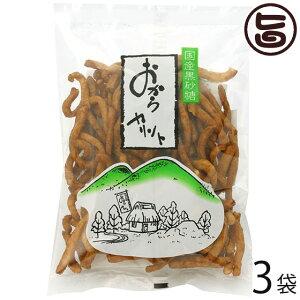 たけうち おからカリント 150g×3袋 熊本県 九州 復興支援 健康管理 お菓子 黒糖 おから かりんとう 食物繊維たっぷり 条件付き送料無料