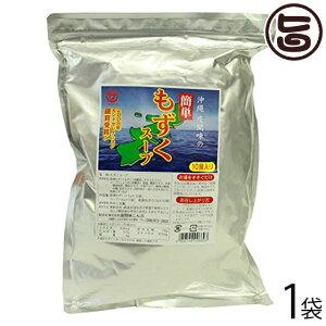 沖縄 座間味の簡単もずくスープ10食入り×1袋 沖縄 人気 土産 簡単 健康管理 送料無料
