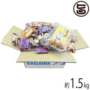 訳あり ちんすこう もりもり詰め合わせ79袋(158本)&きな粉ちんすこう12本 約1.5kg 沖縄 土産 定番 人気 きな粉 大豆イソフラボン スーパーフード 送料無料