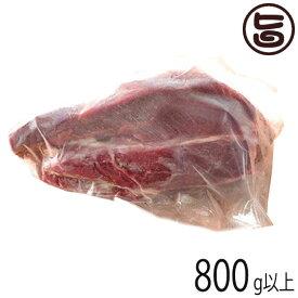 亀山精肉店 仙台牛タンブロック 丸ごと1本 ブロック 800g以上 タン先除去済み 岩手県 東北 復興支援 サンドのお風呂いただきます 人気 お肉 タン元 タン中 さがり 宮城 伝統 熟成 牛タン 条件付き送料無料