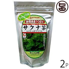 サクナ茶(ボタンボウフウ) ティーパック(2g×23包入)×2P チャック式の平アルミパック仕様 送料無料 沖縄土産 沖縄 土産 人気 健康茶 健康管理