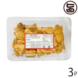 あぶらかす 150g×3P 沖縄土産 沖縄 土産 人気 油かす 糖質制限 MEC食 送料無料