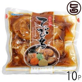 沖縄やわらかてびち 500g×10袋 沖縄土産 沖縄 土産 人気 定番 料理 おかず 送料無料