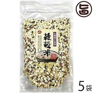 雑穀米 500g×5袋 沖縄 人気 土産 健康管理 国産米  送料無料
