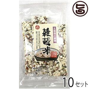 雑穀米 30g×6袋×10セット 沖縄 人気 土産 健康管理 国産米  送料無料