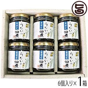 ギフト うないの もずく佃煮 6個セット (ギフト箱入) 沖縄 土産 無添加佃煮 送料無料